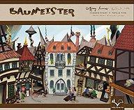 Brettspiele bei AEIOU.DE - Abbildung: Frontcover der Spielbox von Baumeister