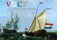 Brettspiele bei AEIOU.DE - Abbildung: Frontcover der Spielbox von VOC!