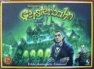 Brettspiele bei AEIOU.DE - Abbildung: Frontcover der Spielbox von Gefangen in der Geisterbahn