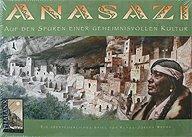 Brettspiele bei AEIOU.DE - Abbildung: Frontcover der Spielbox von Anasazi