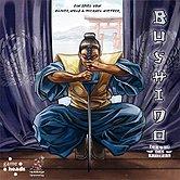 Brettspiele bei AEIOU.DE - Abbildung: Frontcover der Spielbox von Bushido