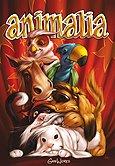 Brettspiele bei AEIOU.DE - Abbildung: Frontcover der Spielbox von Animalia