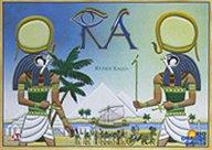 Brettspiele bei AEIOU.DE - Abbildung: Frontcover der Spielbox von Ra