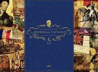 Brettspiele bei AEIOU.DE - Abbildung: Frontcover der Spielbox von Die Schlachten Napoleons