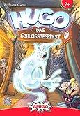 Brettspiele bei AEIOU.DE - Abbildung: Frontcover der Spielbox von Hugo - Das Schlossgespenst